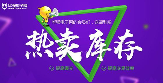 huaqiang01