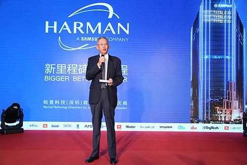 哈曼国际东北亚及中国区董事长兼总裁金定义先生在乔迁庆典仪式上致辞