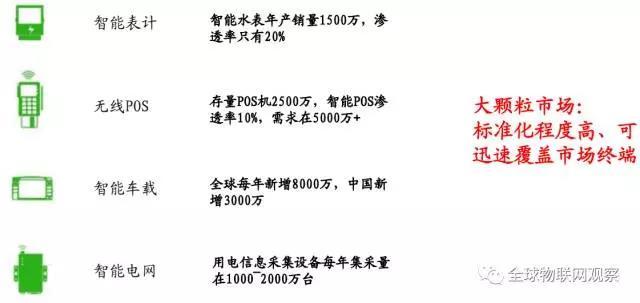 wuxian06