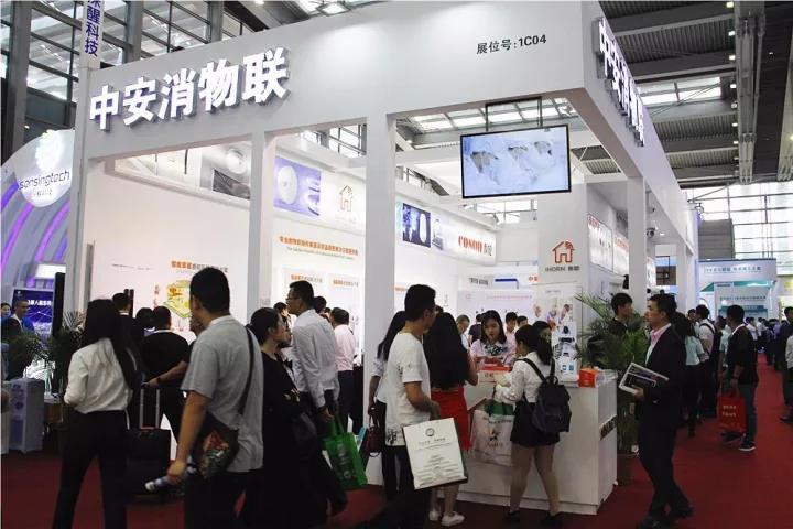 zhonganxiao01