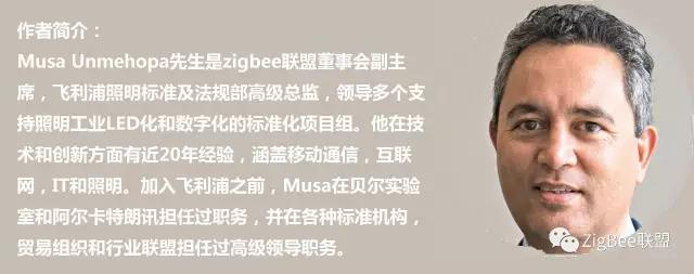 zigbee01