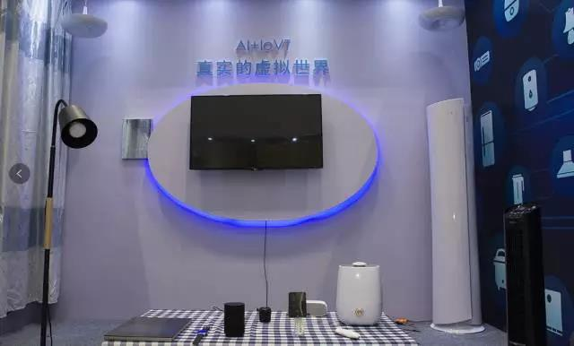 BroadLink智能展厅