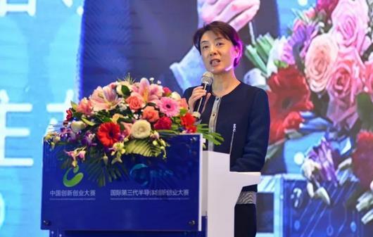 成都高新区创新创业服务中心副主任翁涛致辞