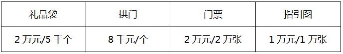 hui016