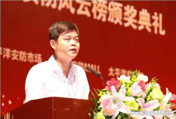 深圳市智慧安防行业协会执行会长 张毅