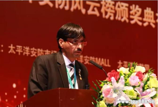 亚洲安防协会联盟主席 Shiv Charan Yadav