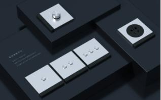 欧瑞博极锐系列智能面板