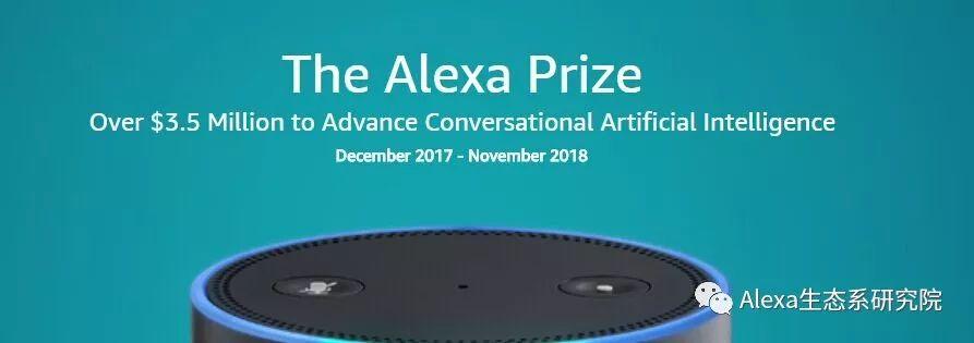 Alexa06