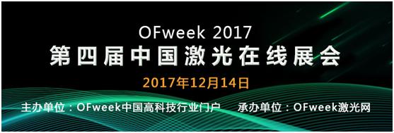 OFweek01