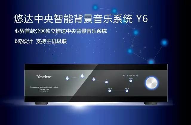 Yodar010.webp