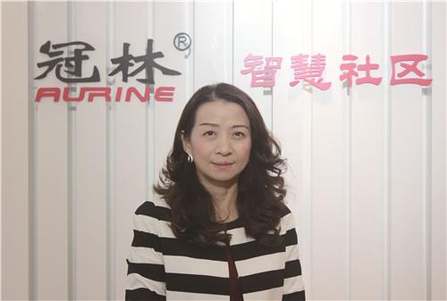福建省冠林科技有限公司总经理朱莹女士
