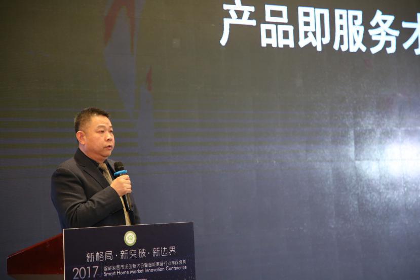 深圳伯图康卓智能科技有限公司 总经理 黎辉