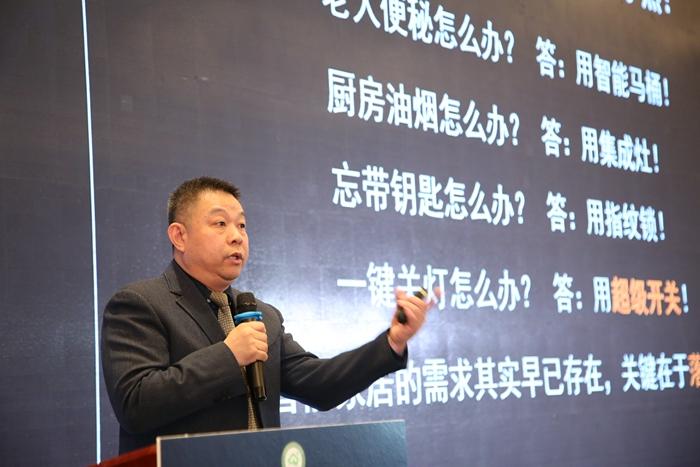 深圳伯图康卓智能科技有限公司总经理黎辉先生