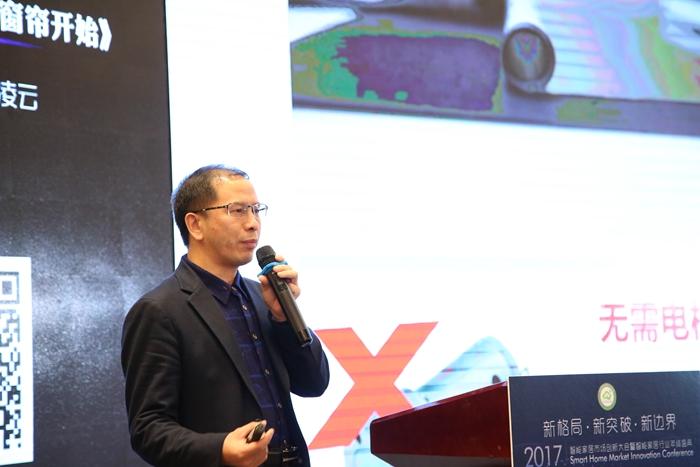 广东创明遮阳科技有限公司董事长陈凌云先生