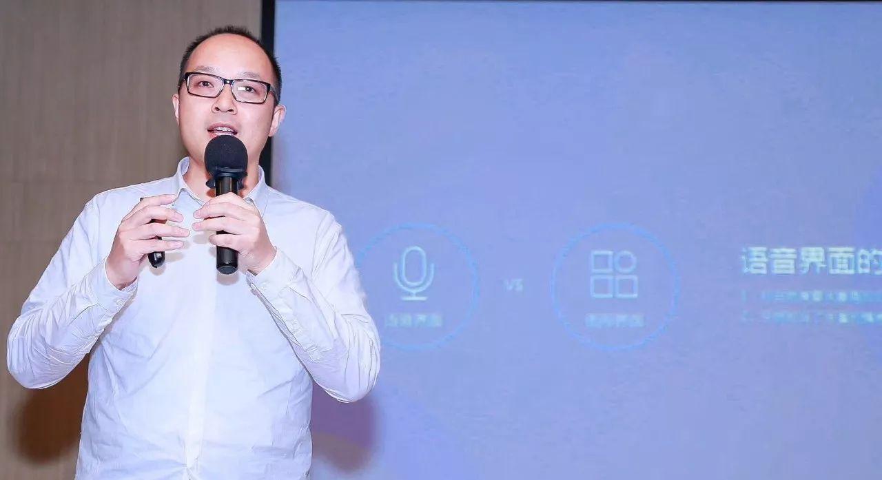 腾讯 MIG 智能平台产品部副总经理陈谦