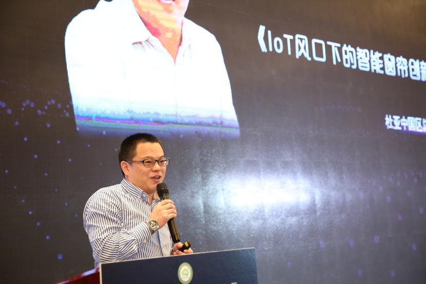 宁波杜亚机电技术有限公司中国区总经理鲍永林先生