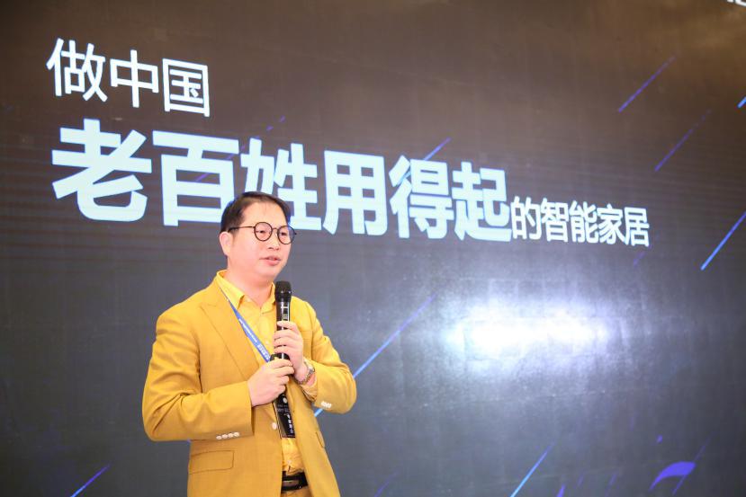 西默科技CEO 黄基明