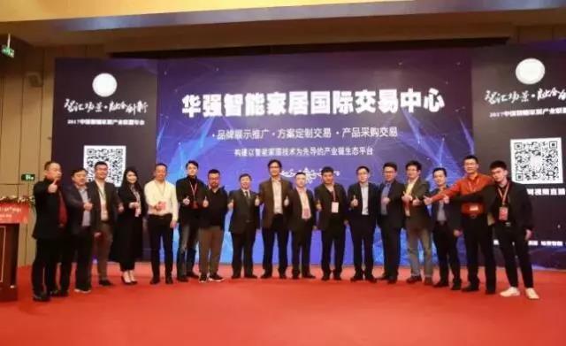 杭州麦乐克董事长吕晶出席启动仪式