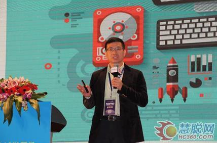 富士康科技集团(中国总部)全球采购服务总处 资深经理 张志毅