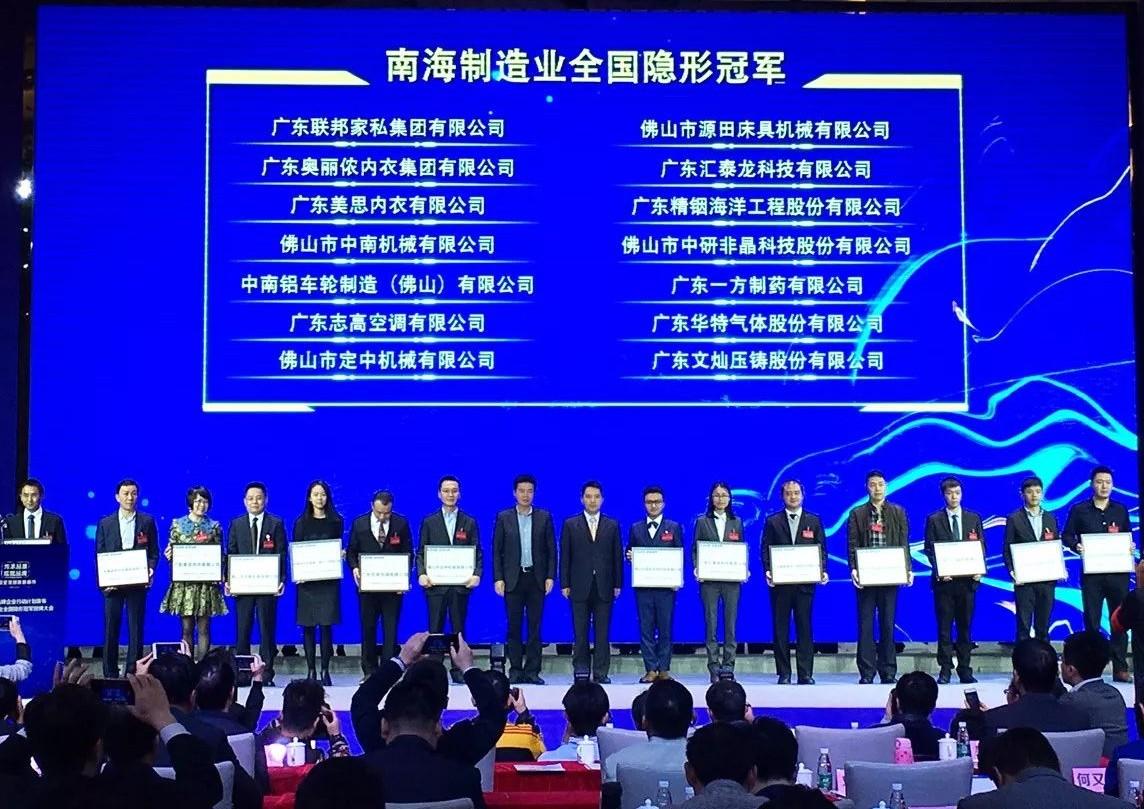 汇泰龙总经理办公室主任周柳青(右六)上台接受授牌