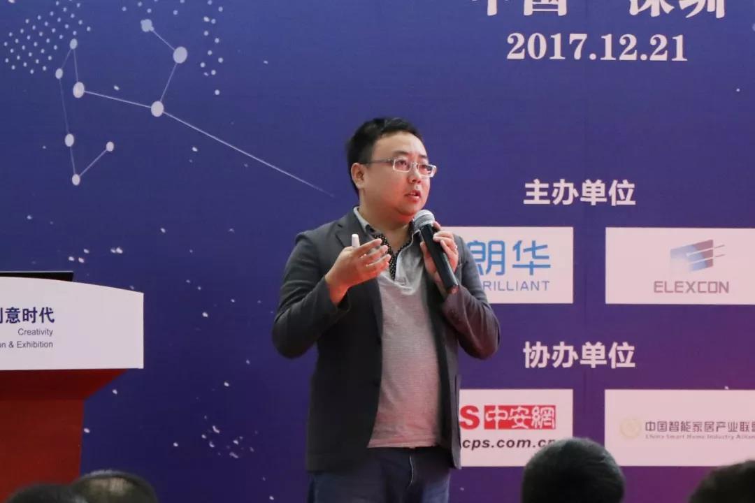 中安网总经理杨儒