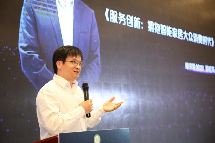 深圳绿米联创科技有限公司CEO游延筠先生