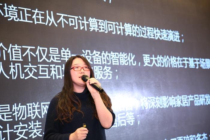 深圳市欧瑞博电子有限公司首席增长官李婧女士