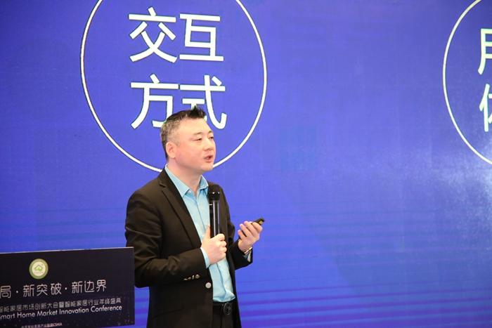 荣事达电子电器集团有限公司智能家居总经理杨其武先生