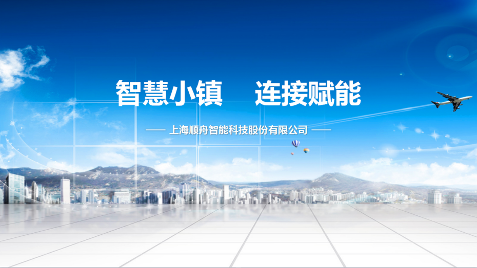 shunzhou012