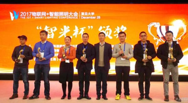 左起第四位为顺舟智能CEO 陈建江