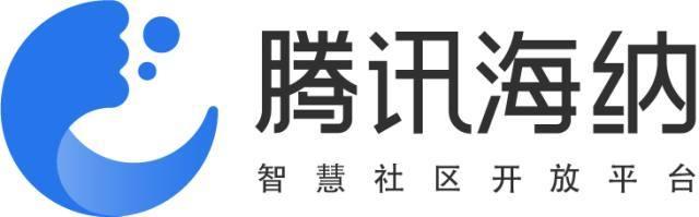 tengxun01