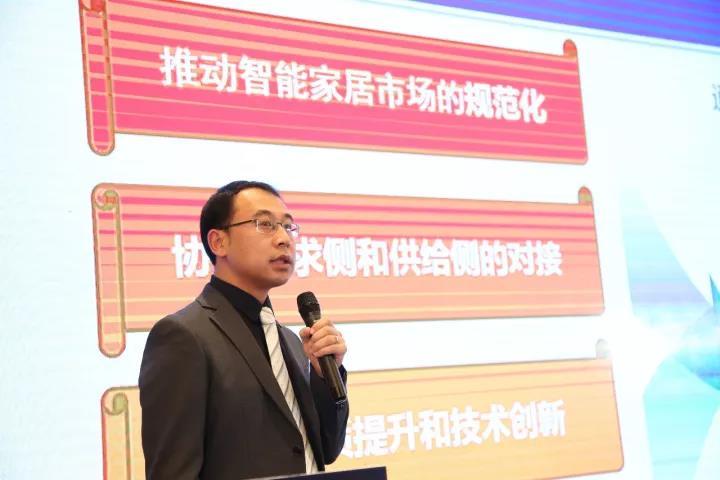中国信通院标准所业务资源与物联网研究部主任工程师罗松