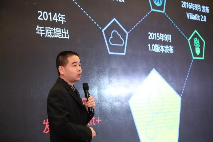 中国智能家居产业联盟CSHIA王斌博士