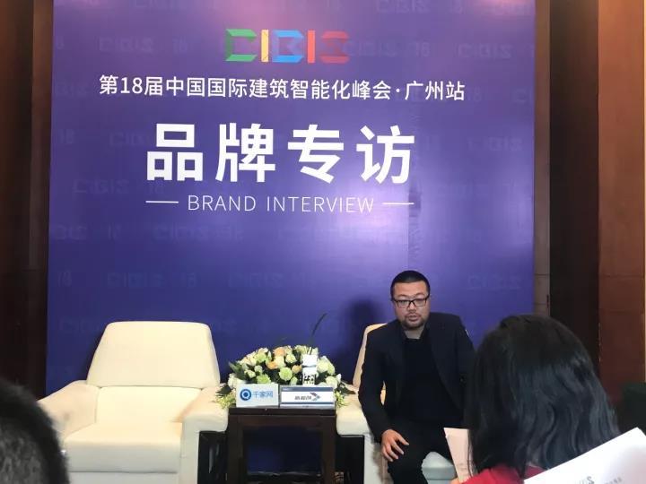 梁禹先生接受品牌专访