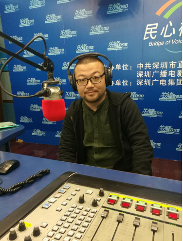 新和创CEO梁禹