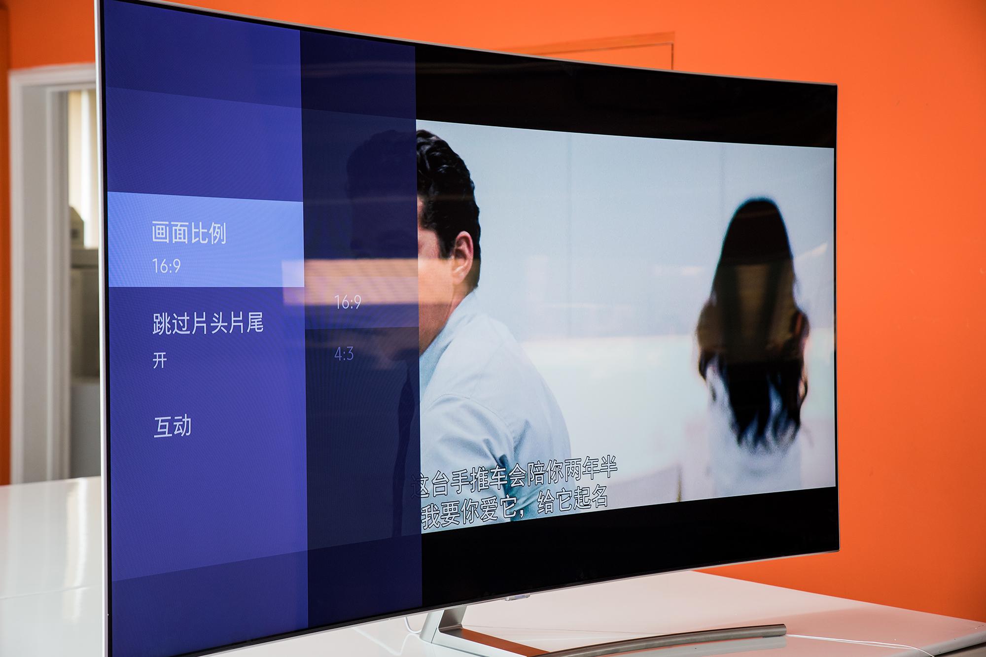 27QLED TV Q8C