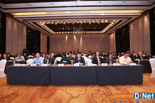 2018北京部委央企及大型企业CIO年会现场