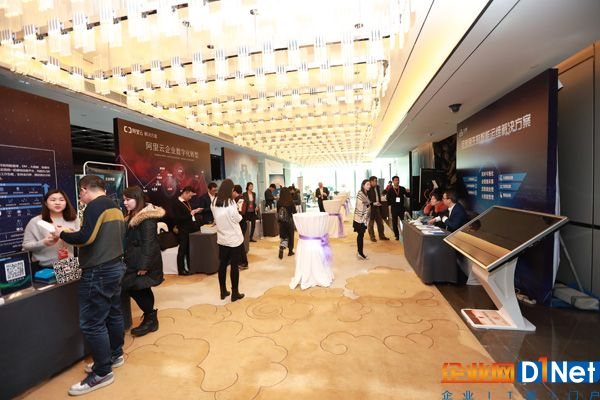 2018北京部委央企及大型企业CIO年会展台现场