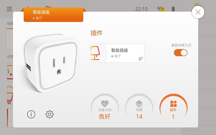 Tap-and-Touch专利只需将Touch上的橘色点靠近子设备的橘色点,即可添加设备。