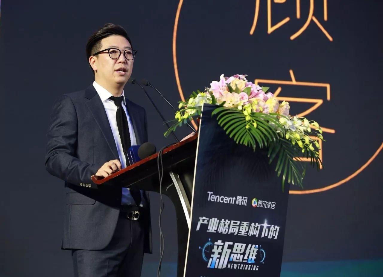 腾讯网络媒体事业群家居行业总监王戈