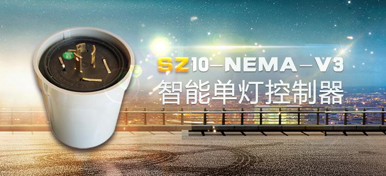 shunzhou02