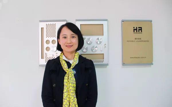 广州弘傲电子科技有限公司销售总监 李雅华
