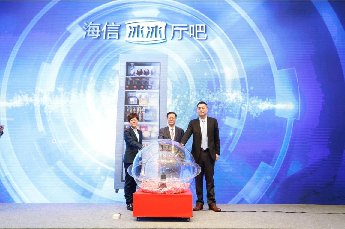 """海信科龙总裁贾少谦先生(中)、北京中怡康时代市场研究有限公司总经理贾东升先生(右)、海信冰箱公司副总经理于洁女士(左)共同启动""""冰冰""""厅吧的正式发布"""