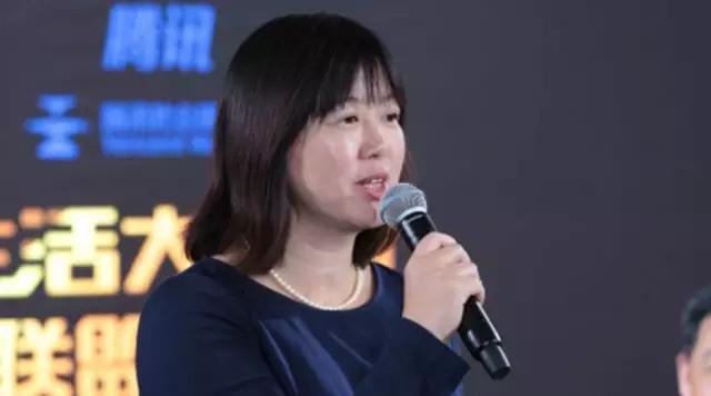 腾讯社会研究中心总监王晓冰