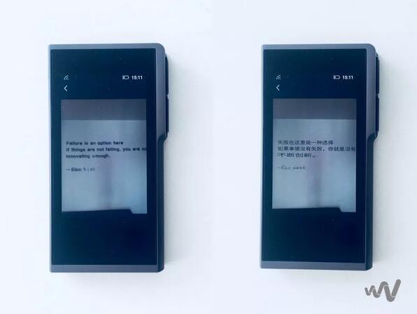 左侧为实景,右侧为翻译效果