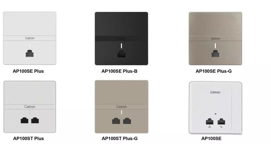 6款超薄AP面板
