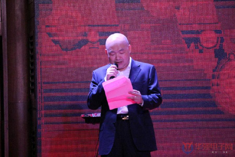 图一: 深圳市电子商会 常务副会长 程一木