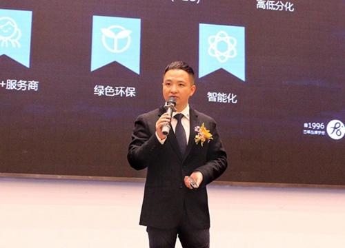 汇泰龙CEO徐振忠先生发表演讲