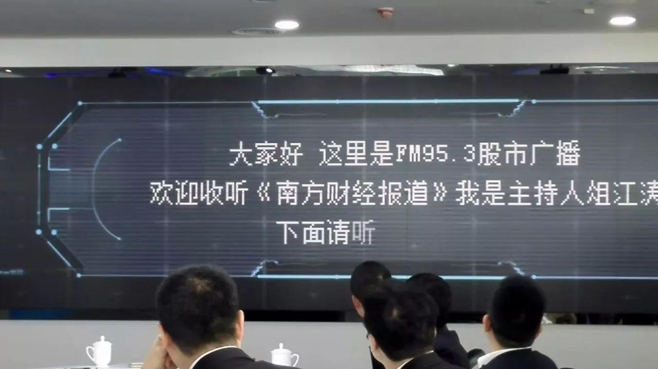 """人工智能虚拟主持人""""俎江涛""""在主持节目"""