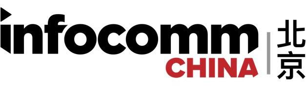 InfoComm-China 2018